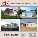 Hot Resist Steel House / Modular / Mobile / Prefab / Prefabricated Building