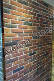 Brique moderne (brique fendue)