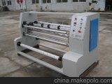 서류상 시트를 까는 기계