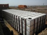 Envase higiénico del agua del tanque de almacenaje del agua de GRP/FRP/Fiberglass