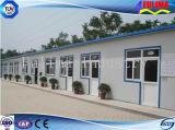 オフィス(FLM-H-003)のためのアセンブリ組立て式に作られるか、またはプレハブの家