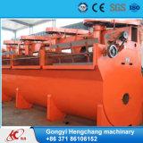 販売のための金の選鉱の浮遊機械装置