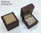 공상 목제 Handmade 시계 전시 선물 상자 포장 상자