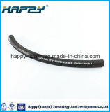 SAE100 R1 bei Rubber Covered Hydraulic Hose