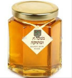 Tarro de cristal de la miel del almacenaje de la botella de /Hexagonal del atasco del hexágono de cristal del tarro con la tapa de aluminio