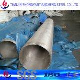 ASTMの標準ニッケル合金の管のニッケル200のニッケル201 2.4060 2.4061