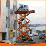 صنع وفقا لطلب الزّبون هيدروليّة كهربائيّة مرأب سيدة يقصّ موقف مصعد (كلّ حجم)