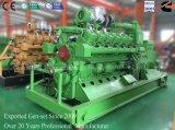 Генератор 500kw 600kw электричества газа кровати угля Ce Approved
