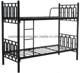 士官学校の職場のための専門にされた金属のDouble-Deckベッド
