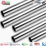 201 304 316Lの熱間圧延のステンレス鋼の管