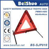 Reflektierende Straßen-Verkehrs-Warnzeichen/Dreieck-Verkehrszeichen