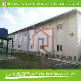 マレーシアのプロジェクトの構造のプレハブの移動式家