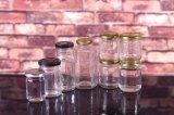 食糧のための顧客用ガラス瓶