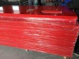 アメリカの標準高品質のULによって証明される鋼鉄防火扉