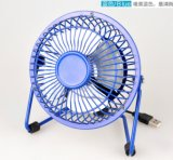 Laptop Fanのための4inch Mini Fan USB Fan Metal
