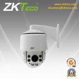高速ドームのカメラPTZ WiFiのカメラGtSD552