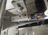 Máquina de embalagem de alimentação do fluxo dos doces automáticos para os doces (YW-ZB400)