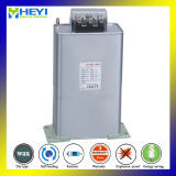 Compensation de phase Capacitor Energy Saver pour Filter Harmonic