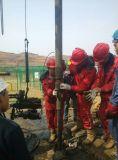 Erdöl-Kohlenlager-Methan-Schrauben-Öl PC Pumpen-fahrende Bodeneinheit