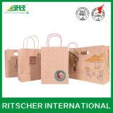 ショッピングハンドバッグのための印刷された昇進のギフトの現在のワインの紙袋