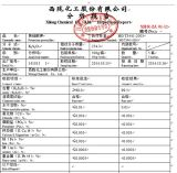 CAS Nr.: 7790-62-7 het Pyrosulfaat van het kalium 98.0% K2s2o7