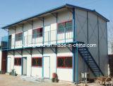 Earthquake-Proof 현대 Prefabricated 집 (DG4-037)
