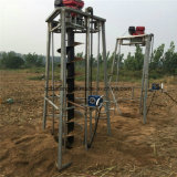 Chine Fabricant Gasoline Tree Planting Digging Machine Hole Digger