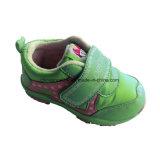 نمو [ببي شو], أحذية خارجيّ, مدرسة أحذية