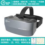 Vidros 2016 sem fio espertos da realidade virtual da tabuleta 3D Vr de Bluetooth WiFi Android4.4 da versão PRO1.0 2.0 da caixa 3.0 de Vr do cartão de Caraok V9 Google com a caixa da tela do IPS