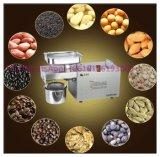 Expulseur d'huile d'olive/mini machine de moulin à huile de machine/ménage de presse de pétrole