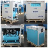 Compressore d'aria senza olio del pistone di prezzi bassi