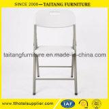 白いプラスチック折るピクニック椅子