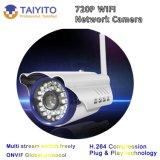 Taiyitoのホーム・オートメーション720p HD IPのカメラ4CH NVRキット屋外IRの切口の機密保護の監視サーベイランス制度IP CCTV