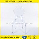 결혼식을%s 미인 신기원 의자 투명한 의자