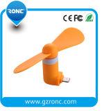 Самые лучшие продавая 2 в 1 вентиляторе USB с вентилятором цветов смешанным Andriod/ISO