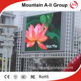 山アリP8 Outdoor Full Color LED Video Screen