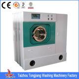 [لوو بريس] مغسل آلة لأنّ مستشفى يغسل/مجفّف/[إيرونر]/يطوي آلة
