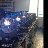 головка луча 230W 7r Moving для света DJ диско (HL-230BM)