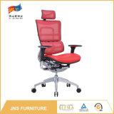 Шикарный стул 180g офиса поддержки для стола