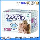 工場価格の赤ん坊の製品か赤ん坊のおむつの/Baby使い捨て可能な項目