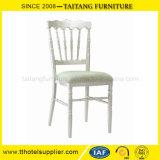 宴会党のための製造者のナポレオンの鉄のアルミニウム椅子