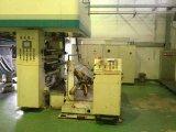 Utilisé de la machine feuilletante sèche à grande vitesse de contrôle d'AP pour le film plastique