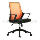 تنفيذيّ حاسوب اجتماع مكتب كرسي تثبيت