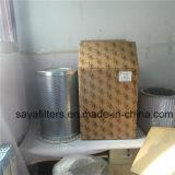 필터 원자 Bolaite 공기 기름 Sparator 1625165718