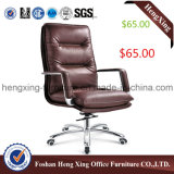 高品質のオフィス用家具の執行部の椅子(HX-A10868)