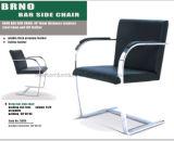 برنو كرسي تثبيت