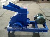 Trituradora de pequeña capacidad del molino de martillo, molino de martillo del oro, arena que hace la máquina