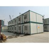 Programmi e disegno modulari flessibili della Camera del contenitore