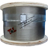 Edelstahl-Kabel 8mm 1X19 316