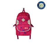 Modo Cute School Travelling Backpack per Girls (HY0413)
